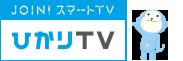 logo-header-99[1]